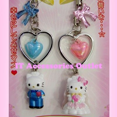 SANRIO HELLO KITTY & DEAR DANIEL WEDDING PHONE STRAP