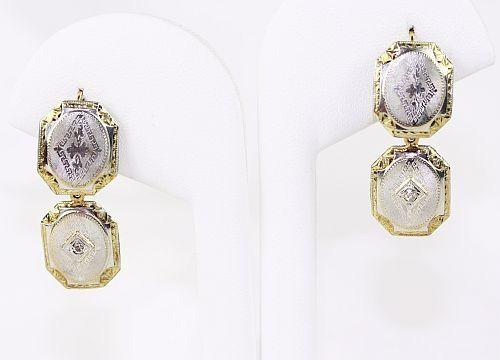 Estate Art Deco Guilloche Machined 14k Yellow White Gold Diamond